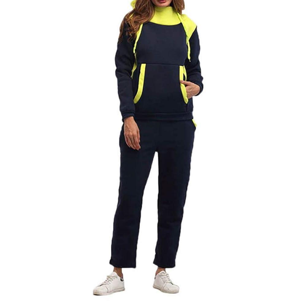 組み合わせミュージカル中断女性 ロングスリーブフード付き トレーナー スウェットパンツ ツーピース 服装 トラックスーツ