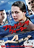 ブラッド・イン・ザ・ウォーター[DVD]