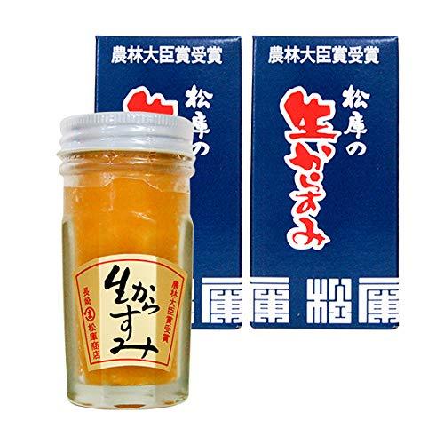 長崎「松庫・生からすみ」80g 2本入り クール便【完全手作品のため発送までに日数かかります】日時指定はできません。