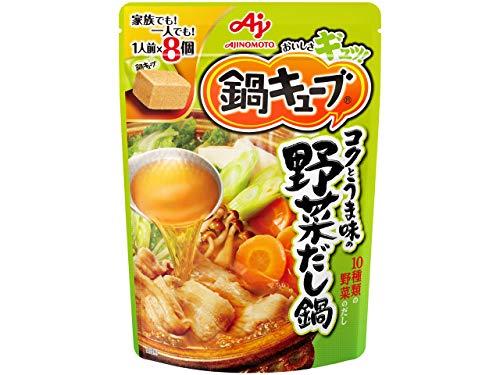 味の素 鍋キューブ コクとうま味の野菜だし鍋 8個入パウチ 72g×3個