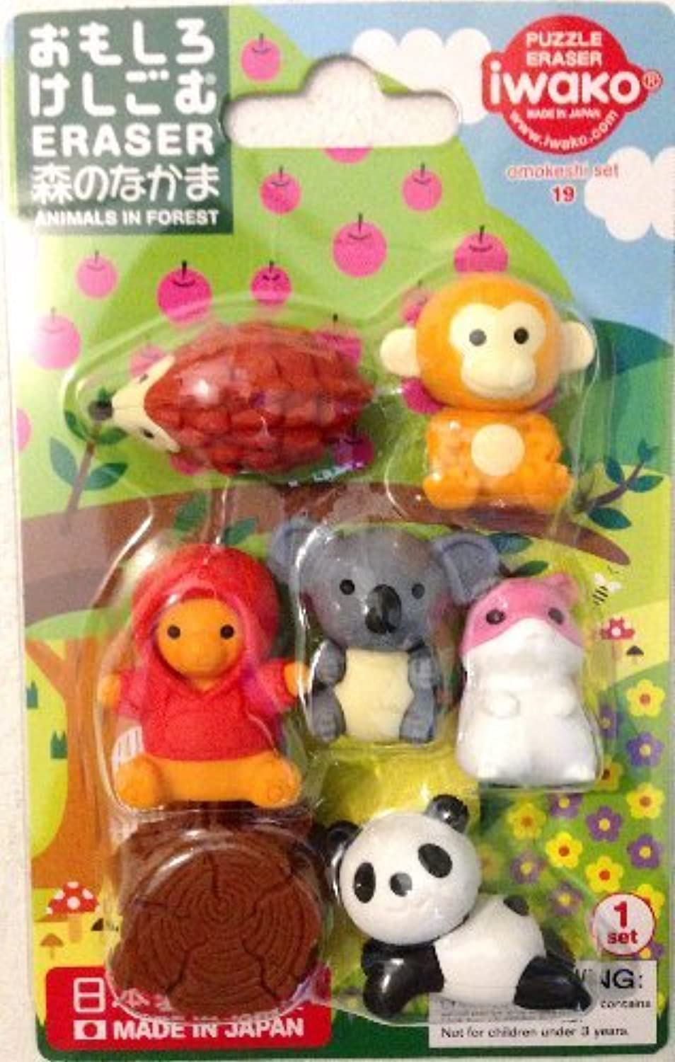 Novelty Japanese Puzzle Eraser Rubber Set - IWAKO Forest Animal Blister Pack - Contains 7 Erasers by Iwako