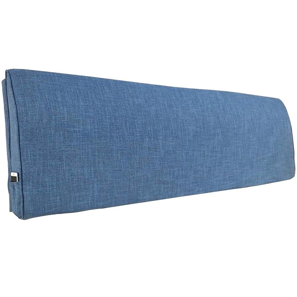 静かにぬいぐるみ芽GUOWEI 背もたれ ベッドサイド クッション 枕 バックレスト ウエスト ベッドサイド 布張りヘッドボード サポート、 15色、 2サイズ クッション ベッドの背もたれ (色 : 紺, サイズ さいず : No headboard-155cm)