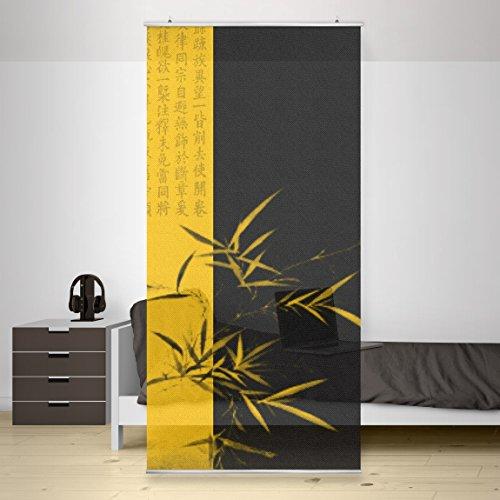 Apalis Panel japones Japanese Art, Tamaño: 250 x 120cm, Panel japonés, Paneles japoneses, separadores de ambientes, Cortina, Paneles japoneses Cortina, Cortinas