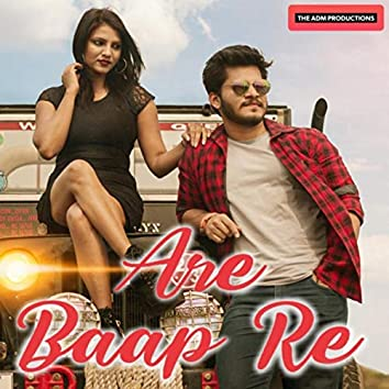 Are Baap Re