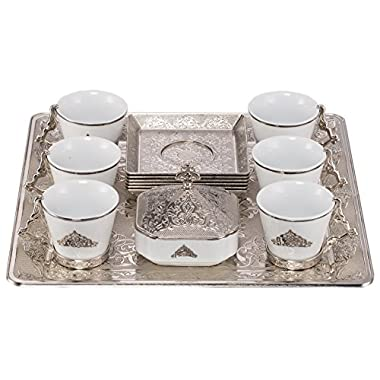 Ottoman Turkish Greek Arabic Coffee Espresso Guest Serving Cup Saucer Set - New Model Square FULL