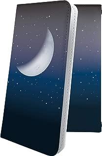 iPhone3GS / iPhone3G / iPhone4S / iPhone4 ケース 手帳型 月 ムーン 星 星柄 星空 宇宙 夜空 星型 アイフォン アイフォーン アイフォン4s アイフォン4 アイフォン3 手帳型ケース かわいい 可愛い kawaii lively iPhone 4S 4 3 3gs 3g おしゃれ