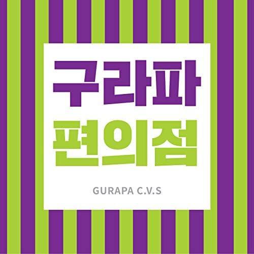GURAPA C.V.S