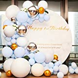 風船、不規則なラテックスバルーンコンボセットの誕生日の結婚式の部屋のパーティーの装飾、男の子/女の子のクリスマスのおもちゃやギフト,4