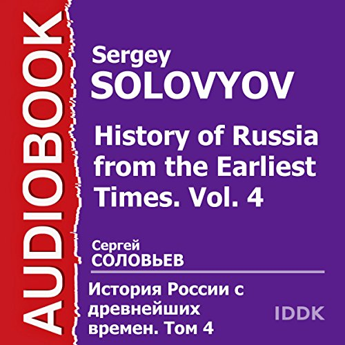History of Russia from the Earliest Times: Vol. 4 [Russian Edition] audiobook cover art