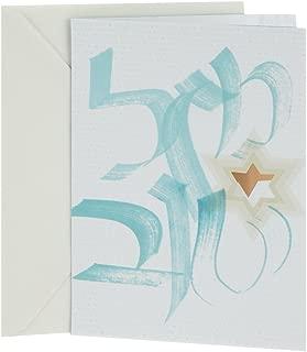 Hallmark Tree of Life Congratulations Card (Mazel Tov)