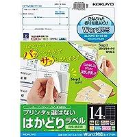 コクヨ プリンタ兼用 ラベルシール 14面 100枚 KPC-E114-100N Japan