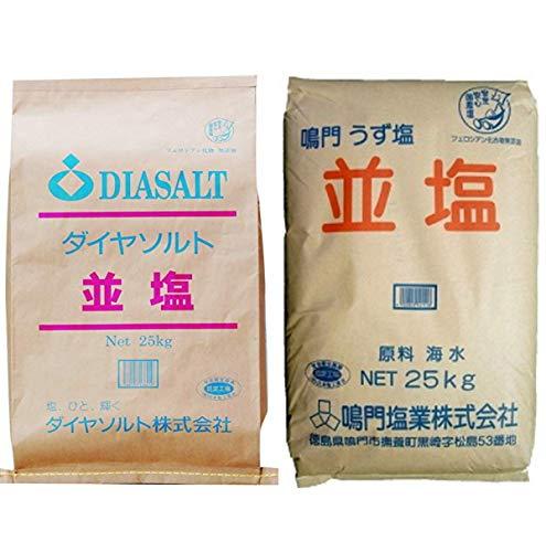 業務用 国産塩 並塩 ウェットタイプ 25kg