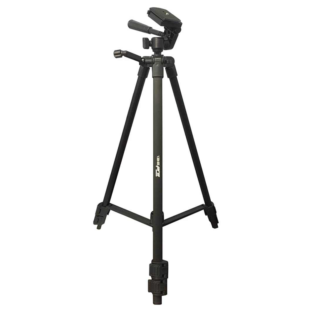 Professional 72-inch Tripod 3-Way Panhead Tilt Motion with Built in Bubble Leveling and Deluxe Soft Carrying Case