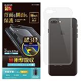 エレコム iPhone8Plus/背面フィルム/フルカバー/衝撃吸収/光沢/側面保護タイプ PM-A17LFLFPRRGU 1個