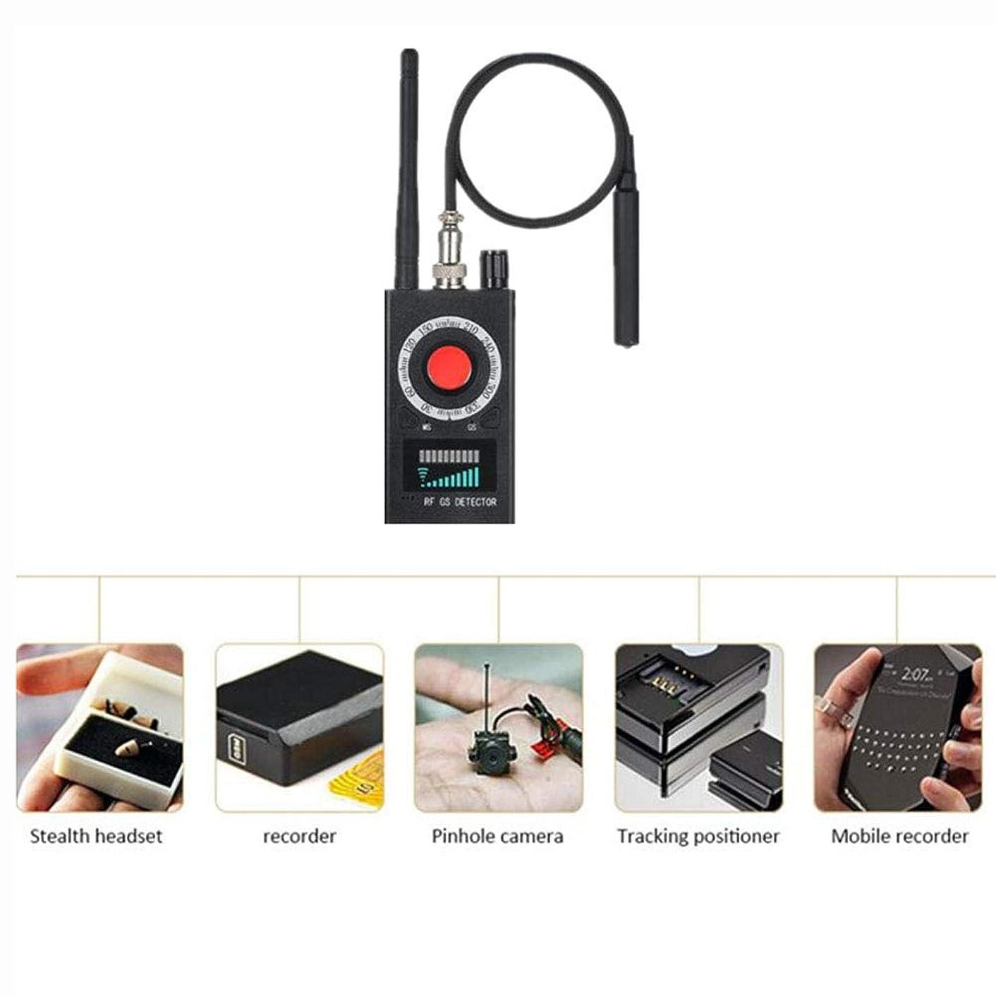 TANCEQI Wireless RF Signal Detector Set Multi-Functional GSM Device Finder Audio Bug Hidden Camera GPS Tracker Radar Scanner