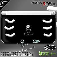 【new Nintendo 3DS LL 】 カバー ケース ハード デザイナーズケース :オワリ /満足ドクロ ブラック