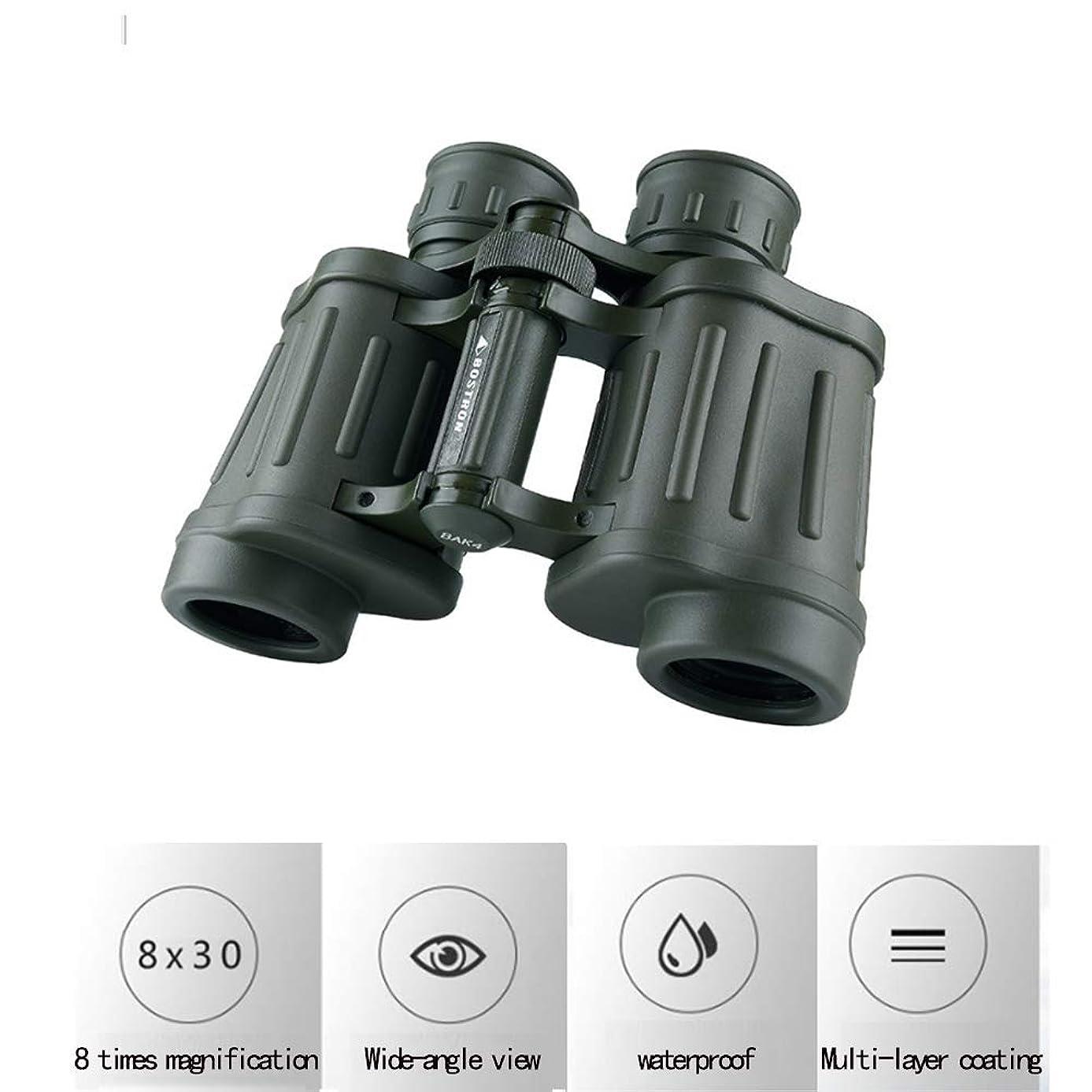 ZYG.GG Outdoor Binoculars Ultra Wide-Angle Telescope Waterproof Adult Telescope Pocket Small Night Vision Binoculars Hiking Hunting Sightseeing