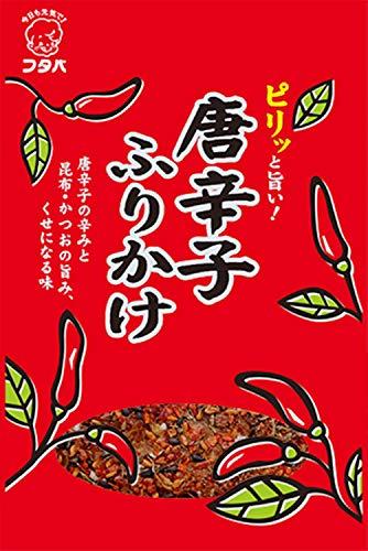 フタバ 唐辛子ふりかけ 27g ×10袋