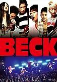 「BECK」通常版[DVD]