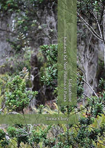 Uakuahine: Kaulana Ka Noe Pōhina o Puna: Famous is the Mist of Puna (English Edition)