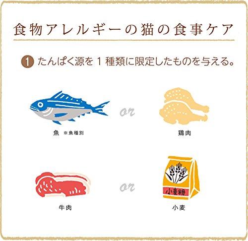 アイシア『金缶無垢ささみ』