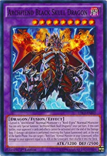 black skull dragon deck