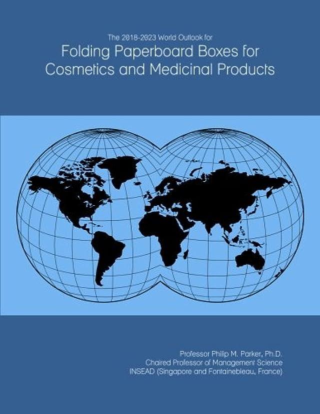 製油所全国不承認The 2018-2023 World Outlook for Folding Paperboard Boxes for Cosmetics and Medicinal Products