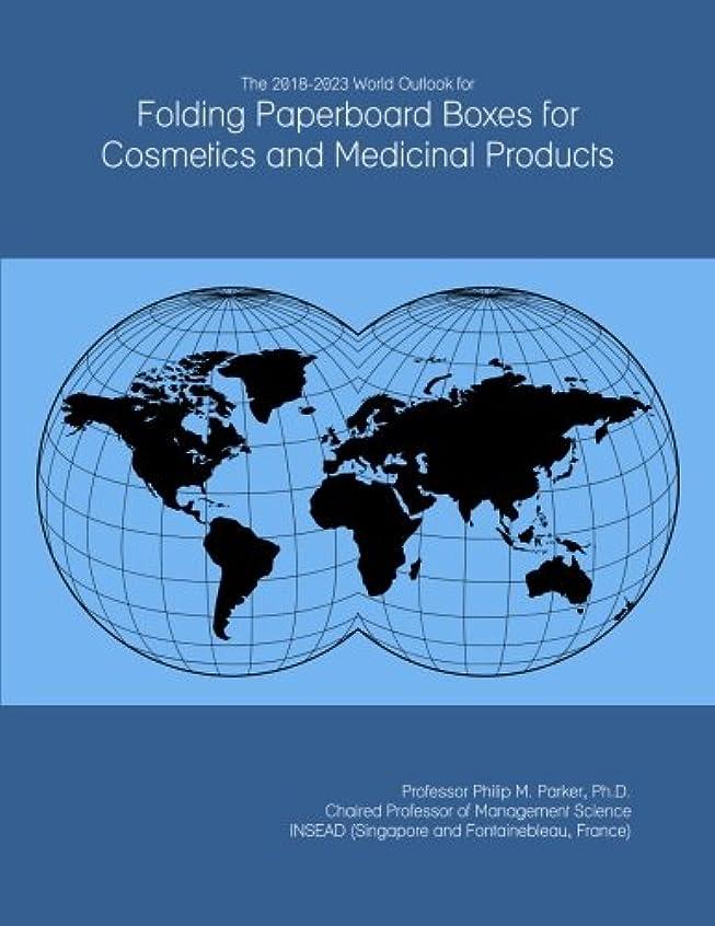 故意のサークル排除The 2018-2023 World Outlook for Folding Paperboard Boxes for Cosmetics and Medicinal Products