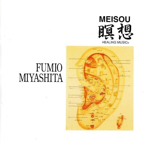 Fumio Miyashita