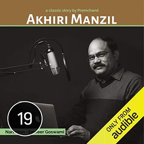 Akhiri Manzil cover art