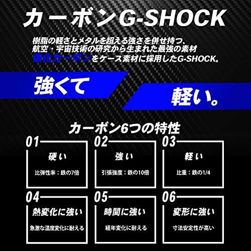 CASIO(カシオ)『G-SHOCKGRAVITYMASTER(GWR-B1000)』