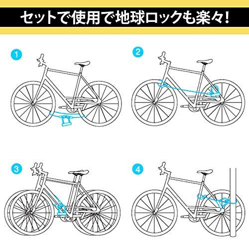 ActiveWinner自転車u字ロックワイヤー付自転車鍵自転車ロックシリコンカバー