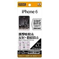 レイ・アウト iPhone6 / iPhone6s フィルム 耐衝撃 反射防止 フィルム RT-P7F/DC