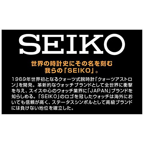 SEIKO(セイコー)『クロノグラフブレスウォッチ(SND495PC)』