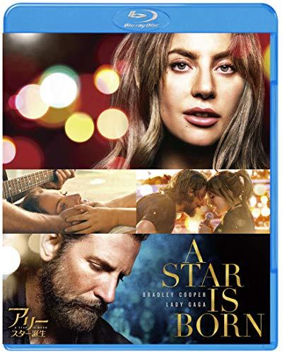 アリー・スター誕生Blu-ray&DVD(初回仕様/2枚組/ポストカード1枚付)