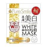 ピュアスマイル 薬用ホワイトモイスチュアマスク(24mL)