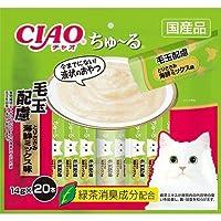 チャオ (CIAO) 猫用おやつ ちゅ~る 毛玉配慮 とりささみ海鮮ミックス 14g×20本