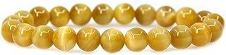 Handmade Gem Semi Precious Gemstone 8mm Round Beads Stretch Bracelet 7