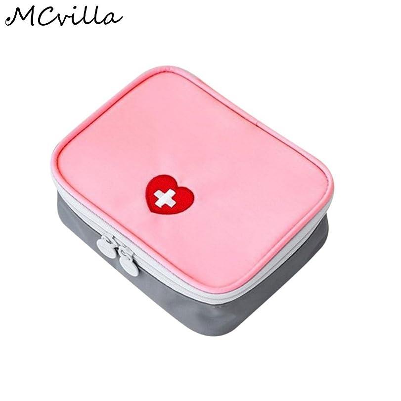 MIOIM メイクボックス 多機能 収納ケース 薬入れ 小さめ 旅行 小物入れ 多色 (ピンク)