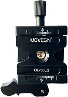 Moveski Aluminum Quick Release Clamp and Quick Release Plate 1/4