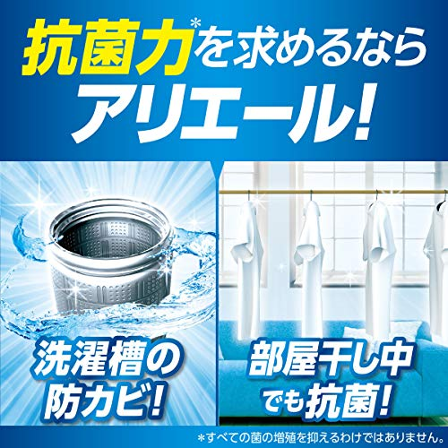 『【ケース販売】アリエール 液体 抗菌 洗濯洗剤 詰め替え 超ジャンボ1.62kg×6個』の4枚目の画像