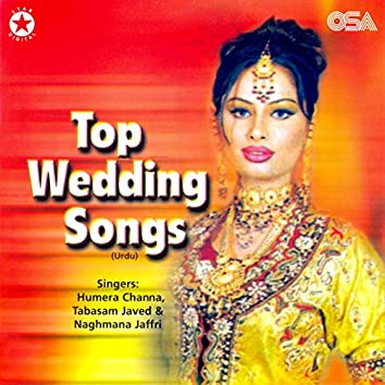 Top Wedding Songs