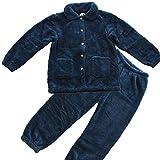 パジャマ上下セット レディース 冬用 もこもこ ルームウェア (裾絞り/ネイビー)
