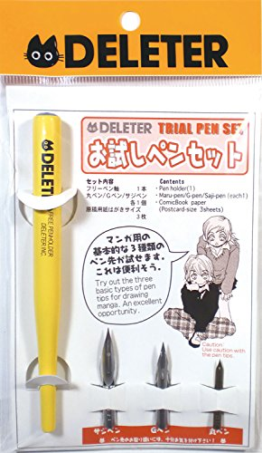 Deleter Trial Pen Set