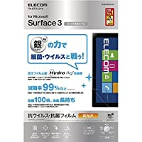 ELECOM Surface3 液晶保護フィルム 抗菌 抗ウイルス 光沢タイプ TB-MSF3WFLHYA