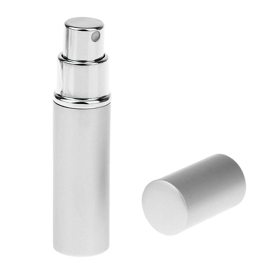 さわやかツーリストファシズムKesoto 男女兼用 詰め替え可能 ポータブル アルミ ガラス製 香水アトマイザー 空ボトル ポンプ 全4色 - 銀色