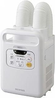 アイリスオーヤマ 布団乾燥機 カラリエ 温風機能付 マット不要 ツインノズル 布団2組・靴2組対応 ホワイト FK-W1-WP