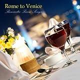 Rome Tours (Piano mp3)