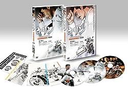 キリン 実写版DVD
