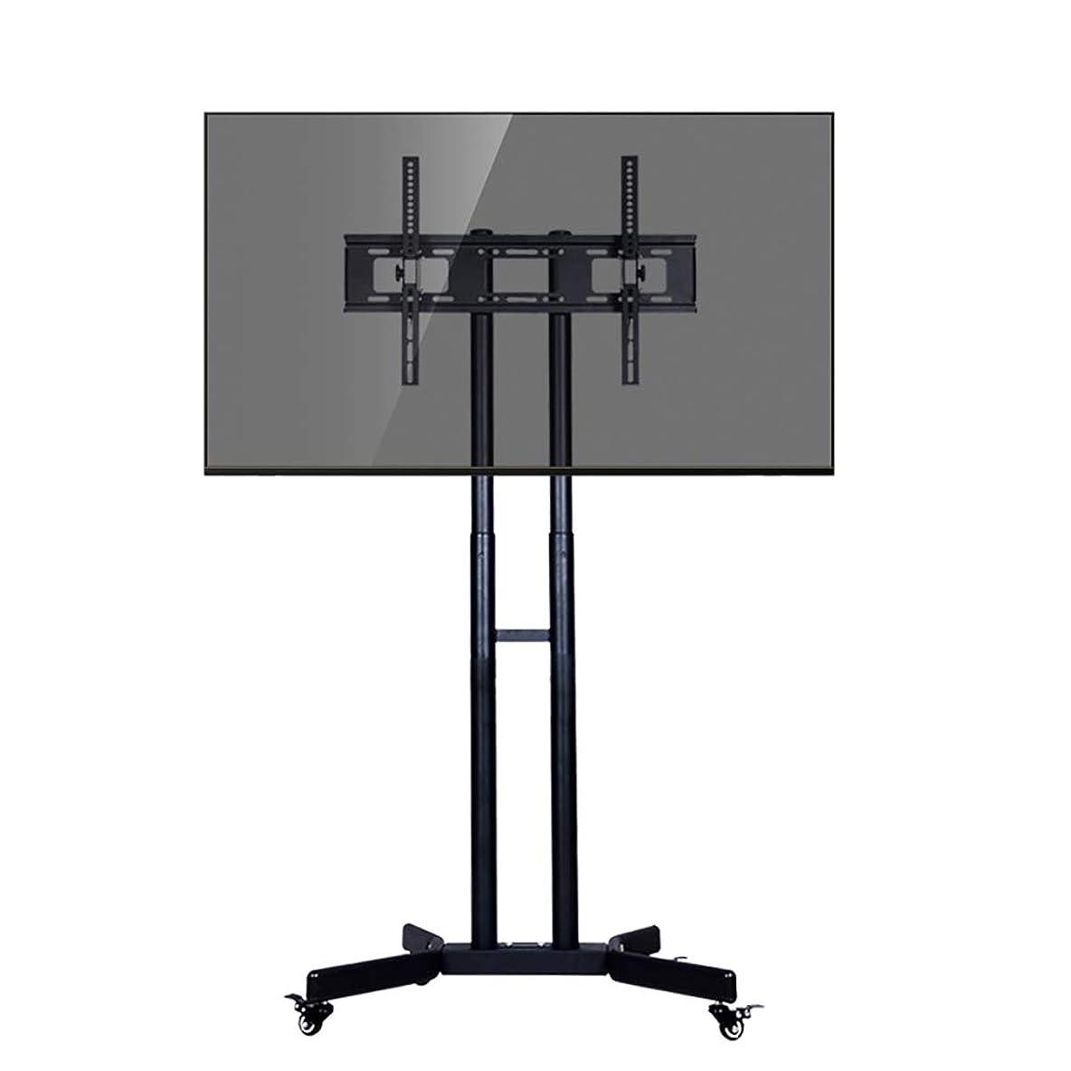 自由公平ハミングバードVESA 32-65インチのプラズマ/ LCD/LED(137cm)用の可動式カートスタンド (色 : B)